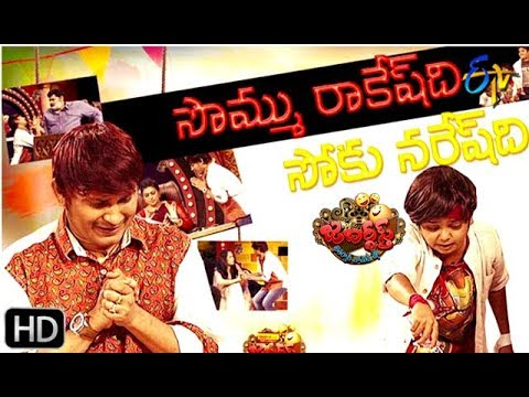 Jabardasth | 11th July 2019   | Full Episode | ETV Telugu