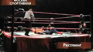 Росийский реслинг - репортаж телеканала Столица
