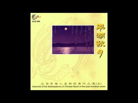 05 渔舟唱晚 Fisherman's Song at Dusk - Guzheng - Performed by Ye Shenlong 叶申龙