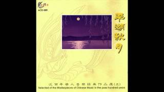 05 渔舟唱晚 Fisherman 39 s Song at Dusk Guzheng Performed