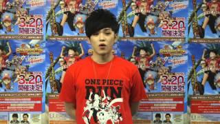 TVアニメ「ONE PIECE」の世界観を楽しめるランイベントが、沖縄で2016年...