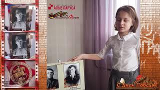 Мои прадедушки: Хащин Александр Григорьевич  и Казимов Салим Сабировач