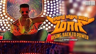 Grand Theft Auto - San Andreas - Maari Remix: Rising up to Power (Diwali Special 2016)