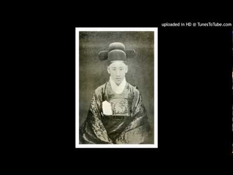 Suryong'um, melody for saneghwang and tanso (Chong'ak korean music)