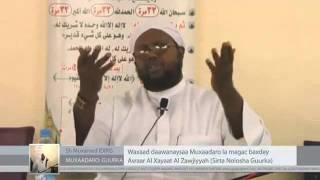 djibouti muxaadaro al xayaat al zawjiyah sirta nolosha guurka sh muxamed idiris pt 3