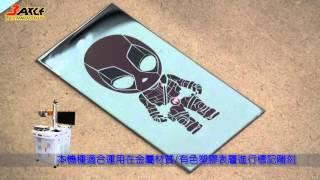 TAFB-TLS系列-金屬雷射彩雕-不銹鋼304-死侍 Deadpool Laser color marking on stainless steel 304