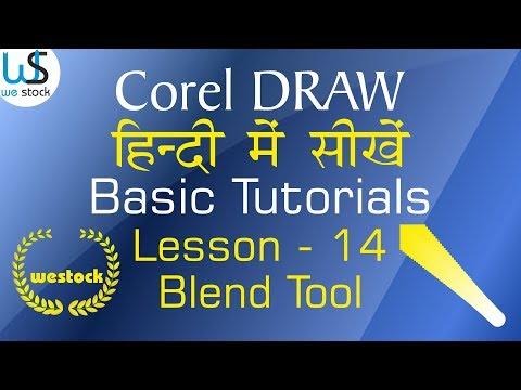 Coreldraw basic tutorials in hindi - Lesson 14 I Blend tool coreldraw
