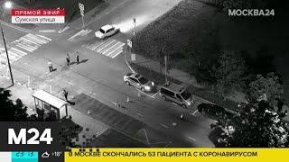 Автомобиль такси сбил женщину на юге Москвы - Москва 24