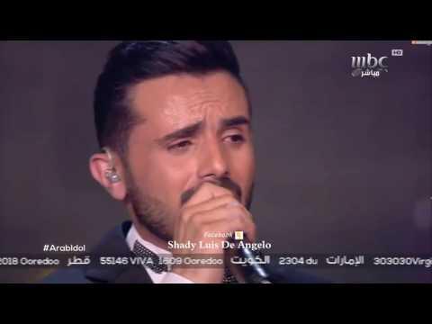 بكاء عمار محمد من اليمن اثناء اداء اغنية محبوبتي لوطنه عرب ايدول Arab Idol 2017