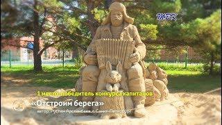 Фильм «Сибирская Атлантида»
