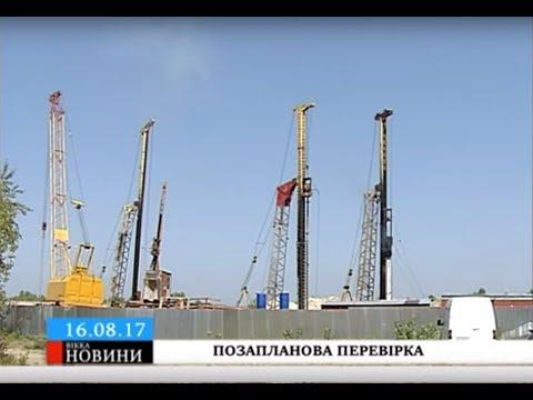 ТРК ВіККА: Черкаське управління ДАБК узялося позапланово перевіряти забудову Митниці