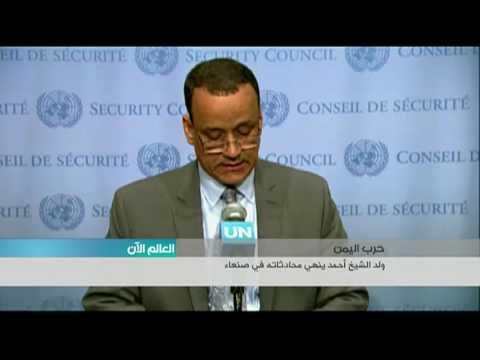 الحوثيون يعتقلون متظاهرين في صنعاء يطالبون بدفع رواتبهم المتأخرة  - 15:21-2017 / 5 / 25