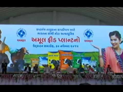President Pranab Mukherjee's speech at Amul cattle feed plant inauguration