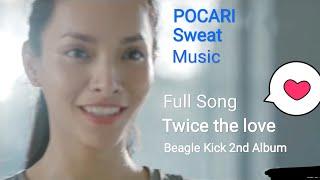 LAGU Pocari Sweat Pramugari - FULL BEAGLE KICK - 2nd Album Full Song