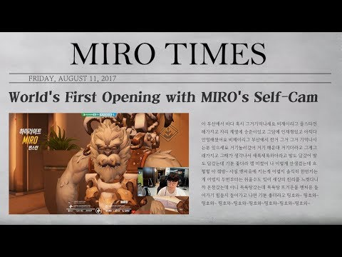 [BREAKING NEWS] World's First Opening with MIRO's Self-Cam