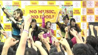 しず風&絆~KIZUNA~ オフィシャル http://shizukaze-kizuna.versus-pr...