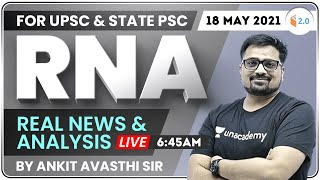 6:45 AM - UPSC \u0026 State PSC   Real News and Analysis by #Ankit_Avasthi   18 May 2021