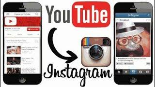 Video How to put youtube videos on instagram!! download MP3, 3GP, MP4, WEBM, AVI, FLV September 2018