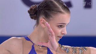 Анна Щербакова - победительница четвертого этапа Гран-при! Произвольная программа