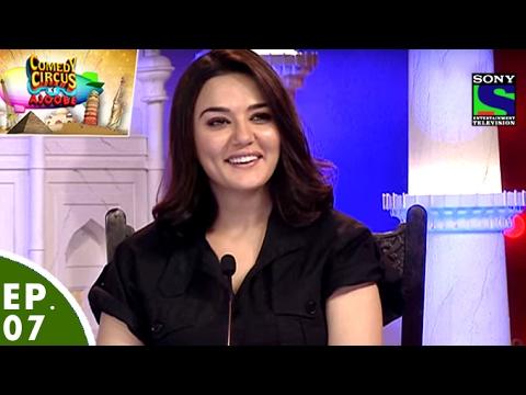 Comedy Circus Ke Ajoobe - Ep 7 - Preity Zinta Special