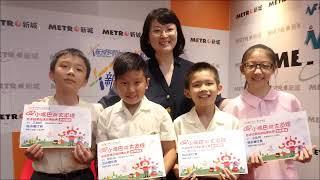 Publication Date: 2017-08-29 | Video Title: 71. 逞強的青蛙 香港普通話研習社科技創意小學
