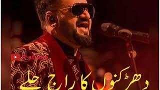 Sahir ali Bagga : dila nada states song