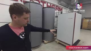 Котельная для дома 1 000 м² «под ключ»  Эффективное отопление дома тепловым насосом Heliotherm