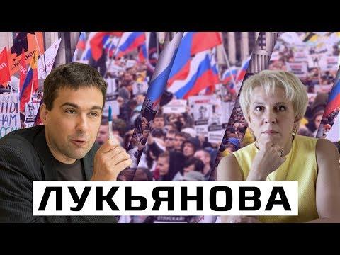Елена Лукьянова: «Россия не любит таланты, люди должны быть одинаковыми и лояльными государству»