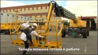видео Гусеничный кран с телескопической стрелой