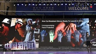 [中国新闻] 进博好物走进生活 科技展品变贴心产品   CCTV中文国际