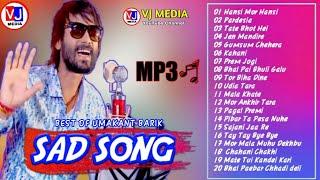 old-sambalpuri-sad-song-singer-umakant-barik