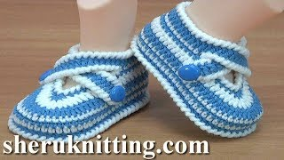 How to Make Crocheted Baby Shoes Instruction  288