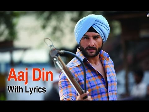 Aaj Din Chadheya | Full Song With Lyrics | Love Aaj Kal | Saif Ali Khan & Deepika Padukone