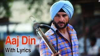 Aaj Din Chadheya | Full Song With Lyrics | Love Aaj Kal | Saif Ali Khan & Deepika Padukone