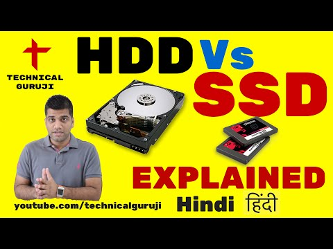 [Hindi] HDD Vs SSD Vs SSHD Explained in Detail