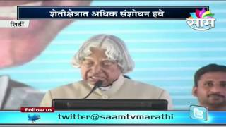 Dr.A P J  Kalam starts his speech in marathi.