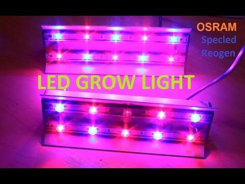 линейные светодиодные фитолампы Spgrow Proseries на светодиодах Osram купить в россии