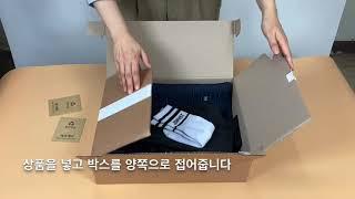 에크레아 선물세트박스