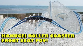 Hakugei 白鯨 White Whale REAL Roller Coaster Front Seat POV! Nagashima Spaland 2019 RMC