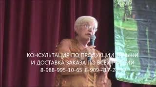 результаты Кузнецова Г Н