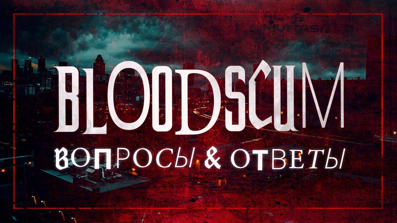Эпилог: Вопросы и Ответы | Кровавые Ублюдки | Вампиры Маскарад | VtM