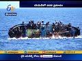 أغنية Boat with 160 African Migrants Reportedly Dapsizes off Yemen mp3