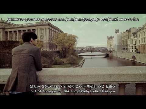 [HD] VIXX 빅스 - ONLY U 대답은 너니까 Lyrics [ENG SUB + HAN + ROM] with Download Link
