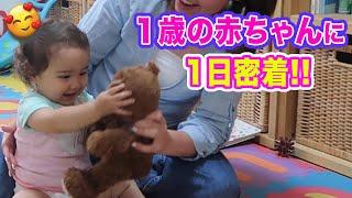 動画の最後に1歳の娘が初めて話したシーンが撮れました!!最後まで見て...