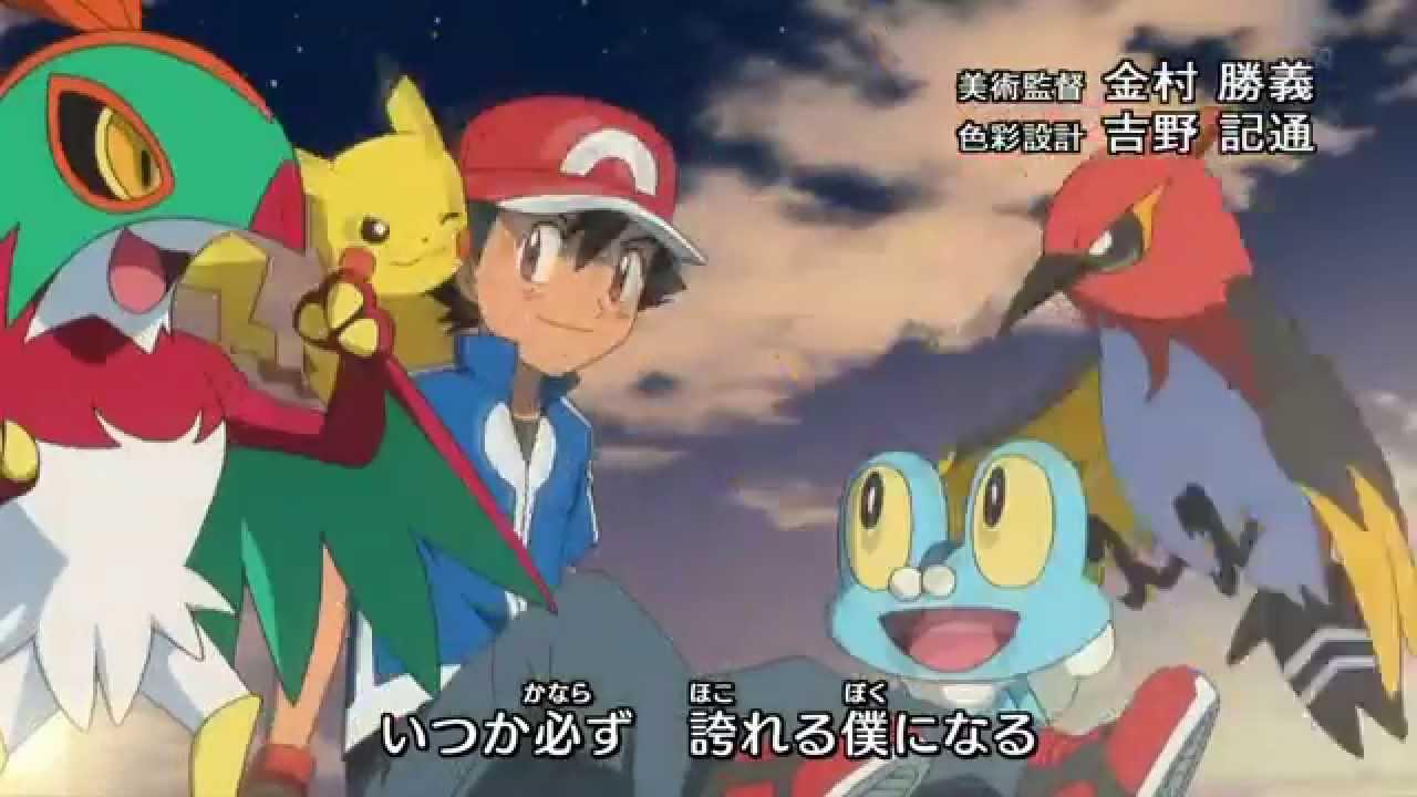 Pokémon XY Season 2 - FANMADE Opening