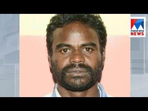 Munnar Twin Murder Case Investigation Followup | Manorama News