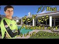 Shaheen Afridi House - Shaheen Afridi Income ,cars, Careers, Net Worth & Luxurious Lifestyle