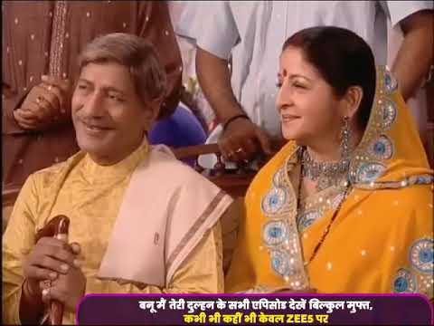 Download Banoo Main Teri Dulhann - Zee TV Show - Watch Full Series on Zee5   Link in Description