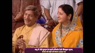 Banoo Main Teri Dulhann - Zee TV Show - Watch Full Series on Zee5  Link in Description