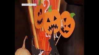 Лайфхак: як створити святкову атмосферу на Хелловін | Ранок з Україною